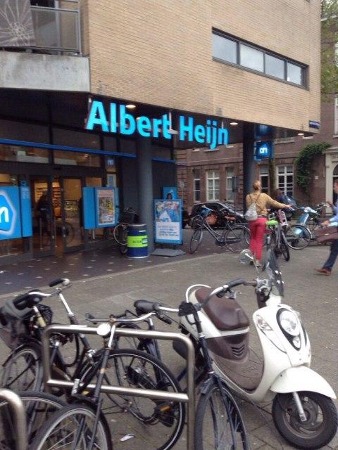 アルバーツハイン