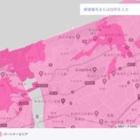 新潟県エリア