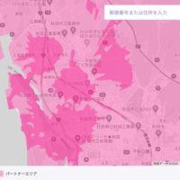 秋田県エリア
