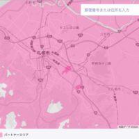 北海道・札幌エリア
